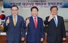 """임대윤 """"K2만 이전"""" 권영진 """"통합 신공항"""" 김형기 """"밀양 재추진"""""""
