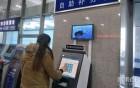 인공지능, 중국의 귀성 풍속도까지 바꿨다