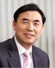 한국나노기술원장에 이윤덕 성균대 교수