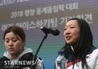 [평창] 박능후 장관, 입양인 출신 선수 및 올림픽 참가 입양인 격려