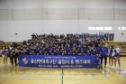 울산 현대, 24일 출정식서 2018시즌 우승 다짐