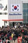 [평창 결산] 티켓 판매 100.9%-관람객 138만명.. 흥행도 '성공'