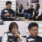 '영수증2' 송은이·김생민·김숙, 정신혼미 취두부와 만남