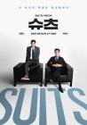 장동건·박형식 '슈츠', 첫방 시청률 7.4..수목극 1위