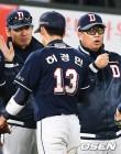 두산, 1030승 선착100 한국시리즈 우승.. 올해는 과연?