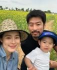 '임신 33주차' 가희, 든든한 남편·아들과 함께 'D라인 만삭' 근황