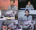 '살림남2' 10주 연속 水예능 시청률 1위 '6.5'