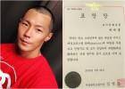 화재현장 시민 구한 의인..배우 박재홍이었다