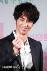 류이호가 가장 좋아하는 한국말은?