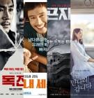 마블 미투 위기론..키워드로 살핀 2018 상반기 韓영화 ①