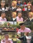 [어저께TV] `예체능` 강남, 강호동 잡는 예능감 좀 보소