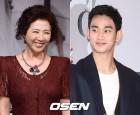 [Oh!쎈 초점] 29년 KBS연기대상 공동수상 1회, 송송커플?