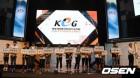 19일 개막 대통령배 KeG, 다양한 볼거리와 이벤트 풍성