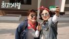 """[Oh!쎈 초점] """"정숙커플 굿바이""""..'님과함께2', 시작부터 종영까지 2년"""