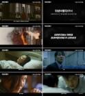 """""""심판하러 왔다""""..'희생부활자', 실체 담긴 영상 최초공개"""