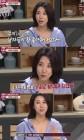 """'냉부해' 이민호 팬 김완선 """"수지는 참 좋겠다"""""""
