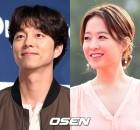 공유·박보영, 광고주가 뽑은 좋은 모델상..'도깨비'·'미우새'와 수상[종합]