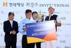 최경주 인비테이셔널 우승 후보들의 각양각색 각오