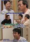 [최고의 TV] '알쓸신잡2', 정약용이 2017년 던지는 메시지