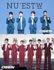 [2017 가요결산③] '프로듀스101 시즌2'가 빚어낸 현상