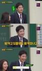 """[Oh!쎈 톡] '아는형님'PD """"열정 이상엽, 강호동에게 점 찍혔다"""""""