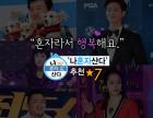 """[Oh!쎈 탐구] """"혼자라서 행복해요"""" ..'나혼자산다' 추천★7"""