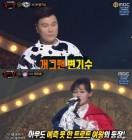 [美친시청률] '복면가왕', 나홀로 시청률 상승...日예능 1위