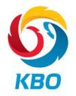 KBO, 2018년 공식 영상 제작업체 선정 입찰