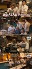 "[TV톡톡] ""하락 아닌 선방"" '윤식당2', 시청률 8.5%의 의미"