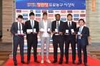오세근, 선수들이 뽑은 '올해의 선수상' 수상