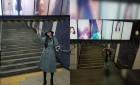 """[★SHOT] """"설리가 떴다""""...지하철 생일 광고판 찾아 인증샷"""
