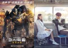 """[美친box] '퍼시릭림2' 이틀째 1위..'지만갑' 124만 돌파 """"팽팽 대결"""""""