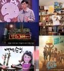 """[Oh쎈 초점] '""""무도'가 끝났다""""..'불후'vs'백년'vs'서울'vs'놀라운', 土예능 격돌"""