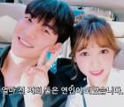 """[Oh쎈 톡] 노지훈 """"이은혜 ♥·믿음으로 결혼 결심..태명은 토랭이"""""""