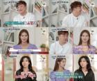 """""""내 어린시절 같아""""‥'비행소녀' 박기량, 김완선도 울컥한 '반전' 짠내 일상[종합]"""