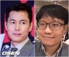 윤서인, 조두순 웹툰·김부선 두둔→정우성 저격...SNS 논란史