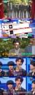 """'섹션TV' 2018 연예계 '상반기' 총 결산 """"NO.1, 방탄소년단"""""""