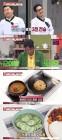 '냉장고' 유현수X김풍, 아재입맛 18세 한현민 공략 성공