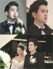 '살림남2' 류필립♥미나, 눈물의 결혼식 공개..토니안·채연 총출동