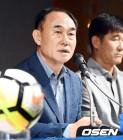AG 男 축구 조편성, 23일 재추첨 전망..3개국 추가