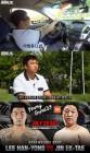 ROAD FC '원주 급식짱' 이한용, 차 끌고 등교하는 범상치 않은 학교생활 공개