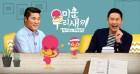 '미우새', 편성 지연에 시청률 반토막…'복면가왕' 1위