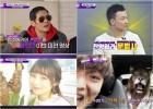 삼송 EM 크리에이터들, JTBC '워너비'서 맹활약