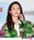 """'바람 바람 바람' 송지효 """"현실 남매 연기, '런닝맨' 참고"""""""