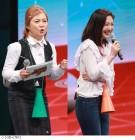 박나래·조이, '슈가맨2' 시즌 첫 단독 진행