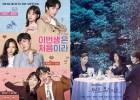 [POP초점]지상파 가시권…tvN, 파격편성은 또 通했다