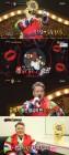 [어게인TV]'복면가왕' 임도혁, 화려한 귀환을 기대합니다