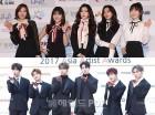 """'슈가맨2' 측 """"레드벨벳X아스트로, 쇼맨 출격…28일 방송""""(공식)"""