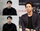 [POP이슈]박유천, 웨이보로 새해 인사..복귀 성공할까