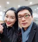 """""""가족 생겨서 기쁘다""""..낸시랭♥왕진진, 논란 속 데이트"""